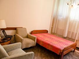 Guest House Bg Dream, Belgrade