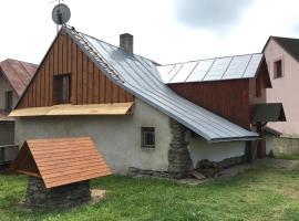 Chalupa Vlachovice 31, Vlachovice