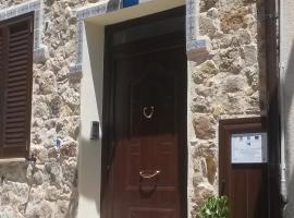 Casa Camilleri, Ioppolo Giancaxio