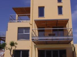 Sorta Apartments