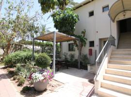 Ashdot Yaacov Ichud Kibbutz Country Lodging