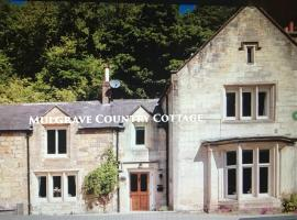 Mulgrave Country Cottage, Lythe