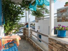 Aphrodite Holiday Home, Artemonas