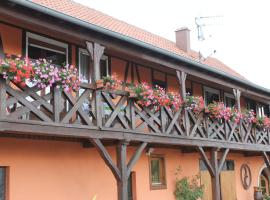 Chambres d'Hôtes Arnold, Dambach-la-Ville