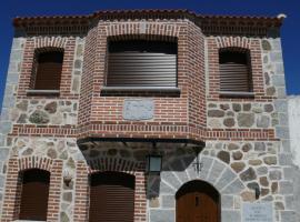 Abadía del Marqués, Vega de Santa María