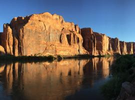 Kane Creek Campground & RV, Moab