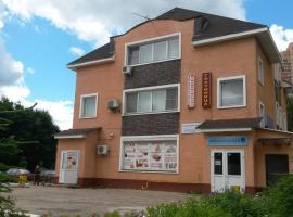 Hotel Uiut, Golitsyno