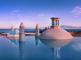 Kempinski Hotel Barbaros Bay Bodrum, Yaliciftlik