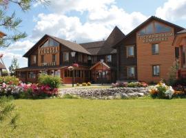Usadba Hotel, Olarevo