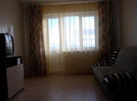 Apartment on Molodyozhnaya 4, Grigorovo