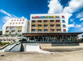 Hotel Han Bjelašnica, Bjelašnica