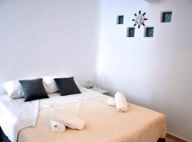Amarain Luxury Suites, Agios Stefanos