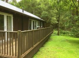 Loch Aweside Forest Cabins, Dalavich