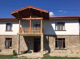 Dabravata Guest House, Prisoeto