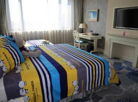 Huaqing Aegean International Hot Spring Resort & Spa, Lintong