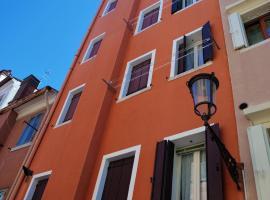 Ca' Zuliani Rooms, Chioggia