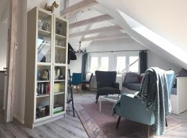 Apartment Wohnart II, Bayreuth