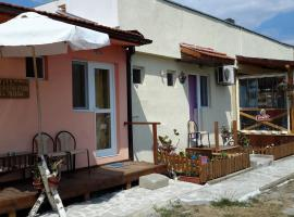 Holiday Home Bryasta, Burgas City