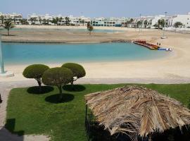 Durat Alarous Beach Resort, Durat  Alarous