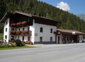 Gasthof zur Einkehr, Sankt Leonhard im Pitztal