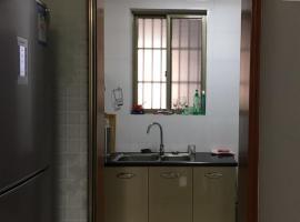 Ciao Guesthouse Tonglu, Tonglu