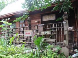 Kad sala The Museum Bed, Ban Nong Wai