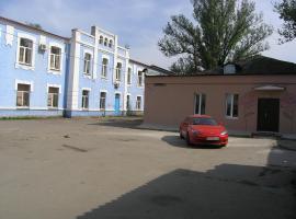 Hostel Raiduzhny, Kharkov
