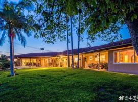 Happy Family Garden Villa, La Habra Heights
