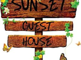 Sunset Guest house, Himare