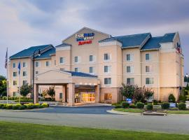 Fairfield Inn and Suites South Hill I-85, South Hill