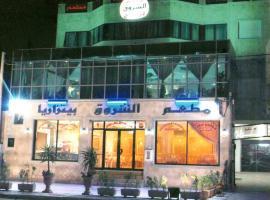Echourouk Hotel, Al Qarmadah