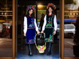 Tourist Hotel Complex, Kiev
