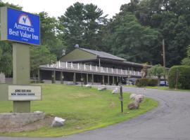 Americas Best Value Inn, Holyoke