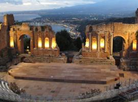 Il casale di Tifani Castelmola, Taormina