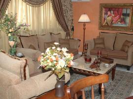 Dawhet El Hoss Apartment, Mīdān az Zīr