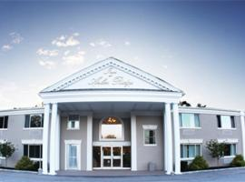Inn at Arbor Ridge Hotel and Conference Center, Hopewell Junction