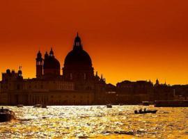 Casa Vacanze Lido Di Venezia, Venice-Lido