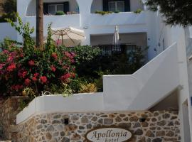 Apollonia Hotel, Masouri