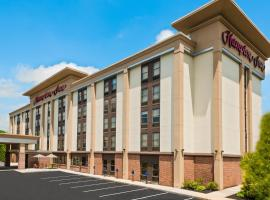 Hampton Inn Boston Marlborough 3 Star Hotel