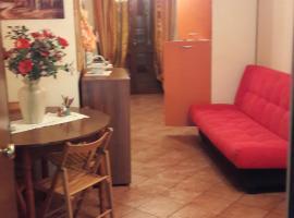 Casa Vacanze Sila, Camigliatello Silano