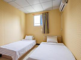 Ber Lin youth hotel of shipai