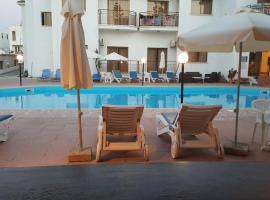AlkioNest Hotel Apartments, Polis Chrysochous