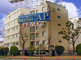 Hotel A.P, Toyonaka