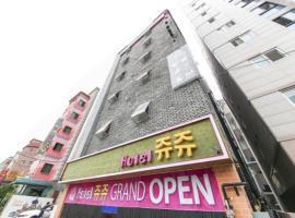 Joo Joo Hotel, Bucheon