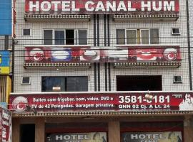 Hotel Canal Hum, Brazilija
