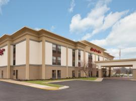 Hampton Inn Akron-Fairlawn, Montrose