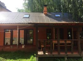 Guest House na Lipke, Krasnogorsk