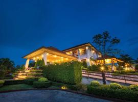 Loei Pavilion Resort Hotel, Loei