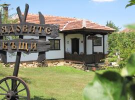 Вилно Селище Дядовите Къщи, Golyama Brestnitsa