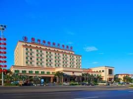 HNA New World Hotel Danzhou, Danzhou